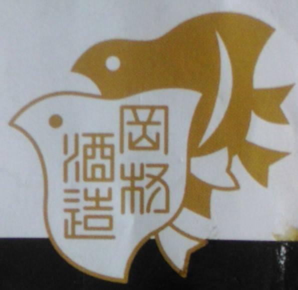 岡村酒造場-アイコン